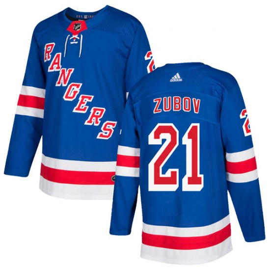 Adidas Sergei Zubov New York Rangers Youth Authentic Home Jersey - Royal Blue