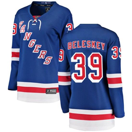 Fanatics Branded Matt Beleskey New York Rangers Women's Breakaway Home Jersey - Blue