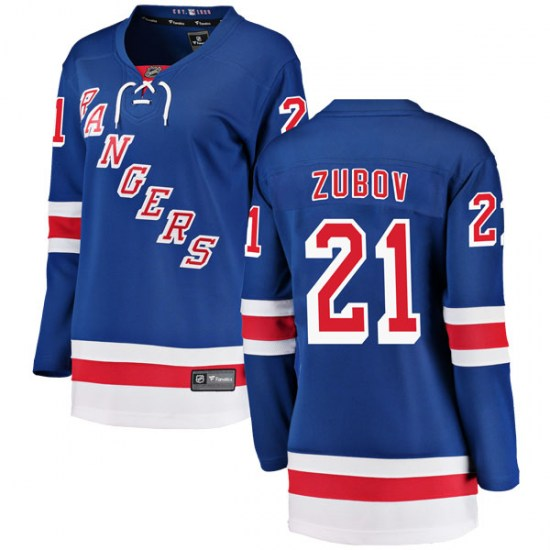Fanatics Branded Sergei Zubov New York Rangers Women's Breakaway Home Jersey - Blue