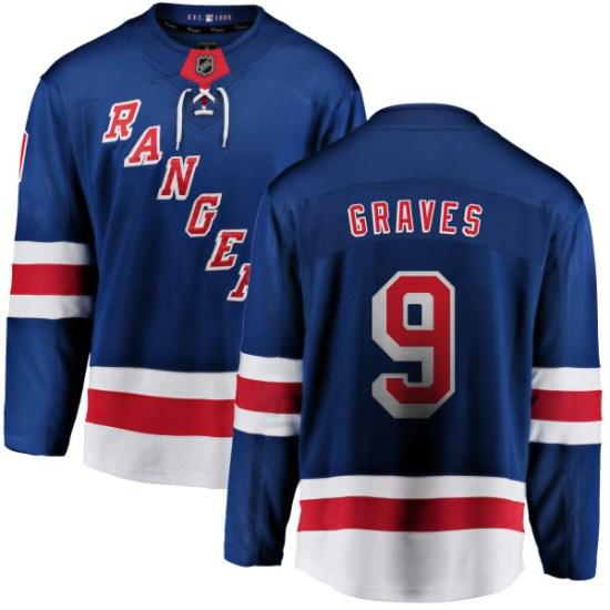 Fanatics Branded Adam Graves New York Rangers Youth Home Breakaway Jersey - Blue
