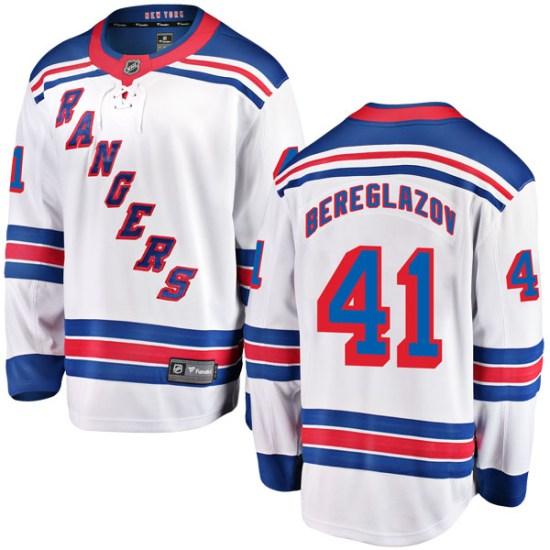 Fanatics Branded Alexei Bereglazov New York Rangers Breakaway Away Jersey - White