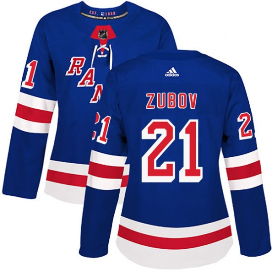 Adidas Sergei Zubov New York Rangers Women's Authentic Home Jersey - Royal Blue