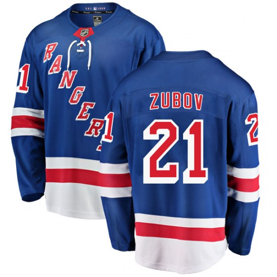 Fanatics Branded Sergei Zubov New York Rangers Youth Breakaway Home Jersey - Blue