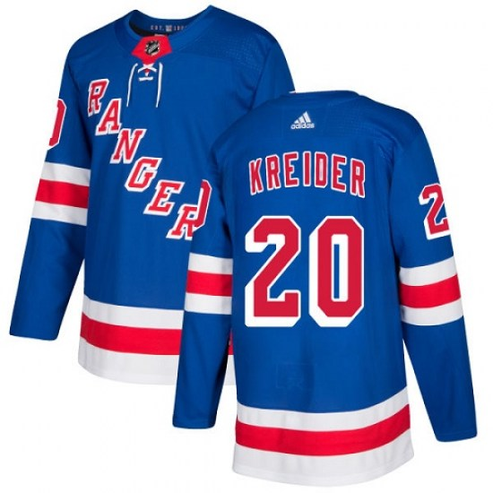 Adidas Chris Kreider New York Rangers Youth Authentic Home Jersey - Royal Blue