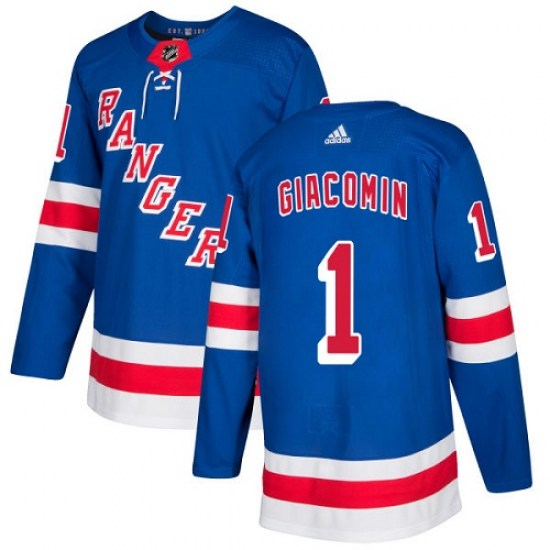 Adidas Eddie Giacomin New York Rangers Youth Authentic Home Jersey - Royal Blue