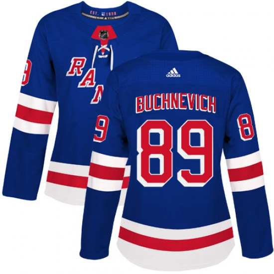 Adidas Pavel Buchnevich New York Rangers Women's Authentic Home Jersey - Royal Blue