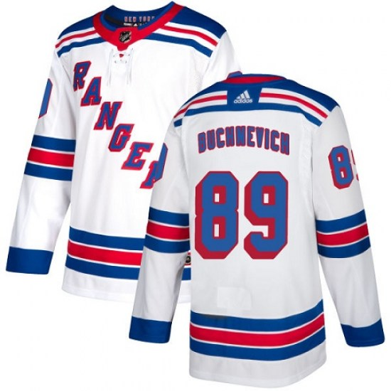 Adidas Pavel Buchnevich New York Rangers Youth Authentic Away Jersey - White