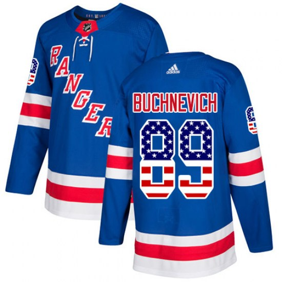 Adidas Pavel Buchnevich New York Rangers Authentic USA Flag Fashion Jersey - Royal Blue